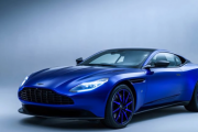 2017 Aston Martin DB11 Q concept Rendered Price Specs Release Date