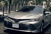 The 2018 Toyota Camry Offers Sporty and Aggressive Styling, Dynamic Performance, and Better Fuel Economy Than Ever Before