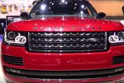 2017 Range Rover SVA Autobiography Dynamic - Exterior and Interior Walkaround - 2016 LA Auto Show