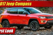 2017 Jeep Compass: First Look