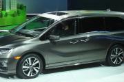 The 2018 Honda Odyssey