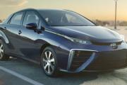 2017 Toyota Mirai: Hydrogen-fueled Sedan, Balances Nature And Technology