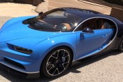 Bugatti Sets To Deliver The Perfect Chiron To Its Customers