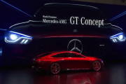 The World Premiere of the Mercedes-AMG GT Concept At the Geneva Auto Show
