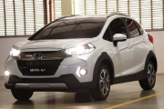 Honda WR-V; 'Sporty Lifestyle Vehicle,' Combination Of A SUV And Crossover