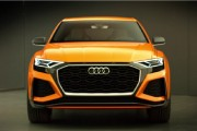 The new Audi Q8 sport concept | AutoMotoTV