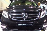 World's Most Advanced & High Tech Office On Wheels: The Brabus Business Lounge