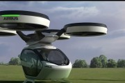 Geneva Motor Show 2017: Airbus' New Concept is a Car, Drone & Train
