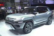 2018 Ssangyong XAVL - World Premiere - WELTPREMIERE Geneva Motor Show 2017 4K
