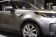 2017 Land Rover Discovery Show & Tell