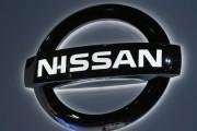 Nissan Recalls 2.5 Million Vehicles