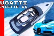 Bugatti Chiron Yacht Named Niniette 66