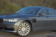 2017 BMW 740e: A Hybrid-Electric Luxury Sedan for Eco-Friendly Executives
