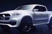 Mercedes-Benz Concept X-Class Trailer