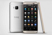 HTC 11 Rumors: The Best Phone of 2017?