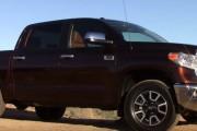 2016 Toyota Tundra 1794 TRD: Test Drive