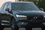 2017 Volvo XC60 - interior Exterior and Drive