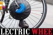 UrbanX - Smart Electric Wheel