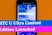 HTC U Ultra With Sapphire Glass Display Launched | HTC U Ultra Review | Rectv News