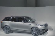 CEO Says Jaguar Land Rover Doesn't Do Ordinary