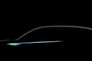 Skoda Vision E concept EV teased, previews Skoda Kodiaq Coupe ebut at Auto Shanghai 2017 next month
