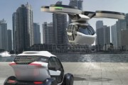 Flying Car by Airbus & Italdesign