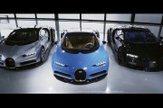 2017 BUGATTI CHIRON - PRODUCTION ( Molsheim Atelier, France)