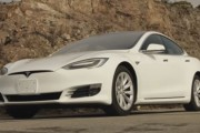 Why the Tesla Model S 60 and 60D Were Silently Discontinued
