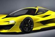 The McLaren Hyper-GT Supercar