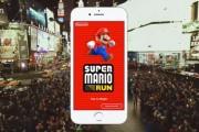 Super Mario Run Live-Action Trailer