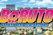 BORUTO: Naruto Next Generations- Coming soon to VIZ.com!