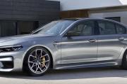 NEW BMW M5 2018