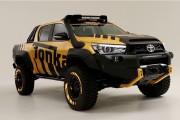 Toyota Tonka HiLux
