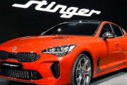 2018 Kia Stinger GT AWD. 2017 Seoul Motor Show