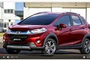 Honda WR-V India Launch On March 16, 2017