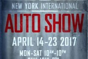 The 2017 New York International Auto Show | April 14 - 23
