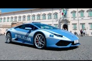World's most stylish police car? Italian cops unveil new Lamborghini Huracán patrol cruiser