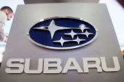 Fuji Heavy Industries Officially Changes Name To Subaru