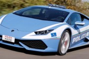 The New Italian Police Car Is A Lamborghini Huracan Polizia