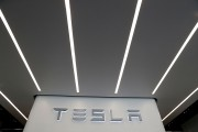 Tesla Motors Stock Overtakes Ford!