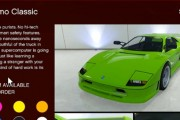 GTA 5 Updates: Grotti Turismo Classic, Huge Discounts, and More!