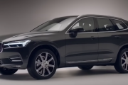 2018 Volvo XC60 Interior Exterior - Everything You Need To Know