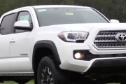 The 2017 Toyota Tacoma TRD Off-Road