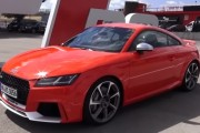 The 2018 Audi TT RS Coupe