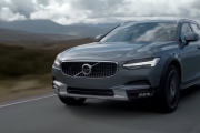 Volvo V90 Cross Country released