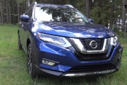 The New 2017 Nissan Rogue Comes With Top Safety Features