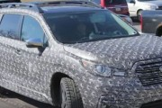 2018 Subaru Ascent three row crossover SUV spotted showing off its shape