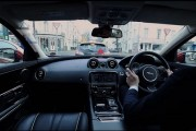 Jaguar Land Rover introduces the 360 Virtual Urban Windscreen