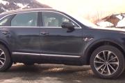 Bentley Bentayga real-world review.