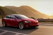 Tesla drops price on Model S 75, adds new standard content